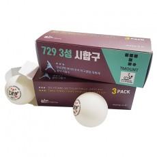 729 3성 시합구 3입 - ITTF